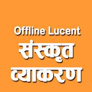 Sanskrit Vyakaran Notes