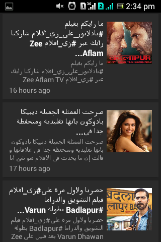 Zee Aflam TV for PC
