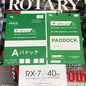 RX-7 FD3S 後期 タイプR 6型のカスタム事例画像 Asuradaさんの2018年09月20日22:11の投稿
