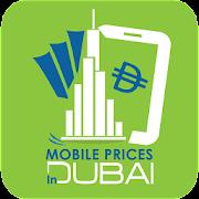 Mobile Deals & Prices in Dubai
