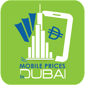 Mobile Deals & Prices in Dubai