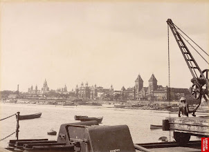 Photo: Esplanade - View from Madras harbour