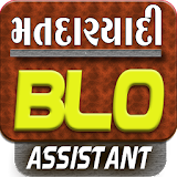 Matdaryadi - BLO Assistant