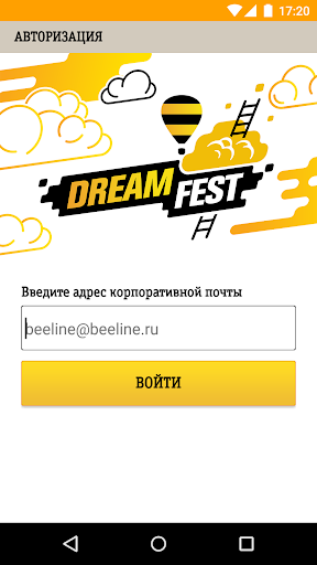 DreamFest