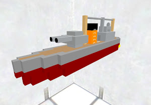 Unknown battele ship