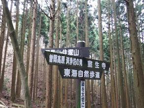 室生寺方面へ
