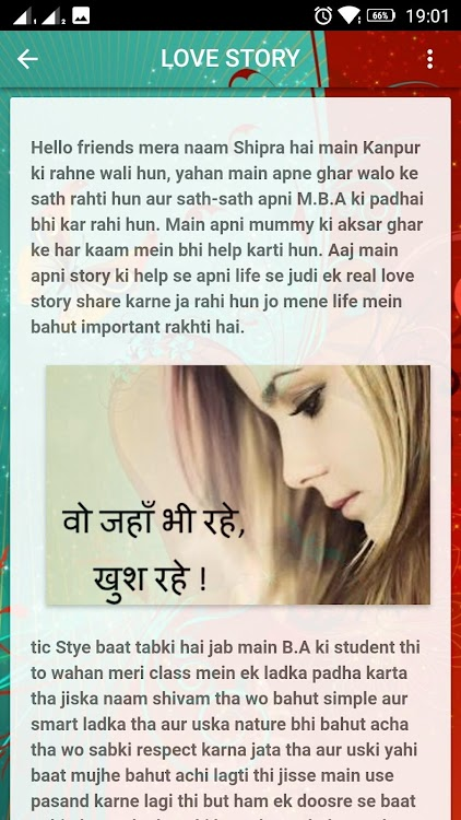Hindi Story For Class 4 With Moral