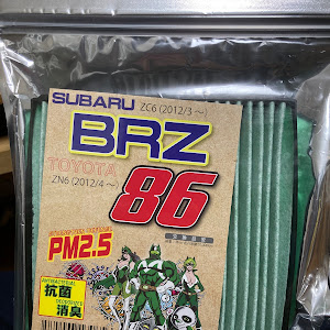 BRZ ZC6のカスタム事例画像 てん(てんνる)さんの2020年11月27日20:58の投稿