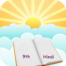 CBSE 9th Hindi Class Notes v 1.0