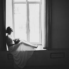 Wedding photographer Natalya Fayzullaeva (Natsmol). Photo of 21.04.2018