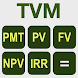 TVM金融計算機 - Androidアプリ