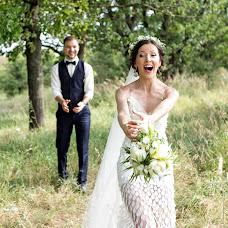 Wedding photographer Evgeniy Gerasimov (Scharfsinn). Photo of 28.08.2016