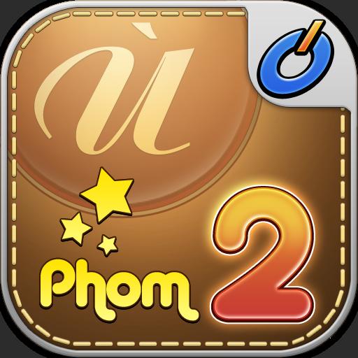 Ongame Phỏm 2 ( game bài ) (game)