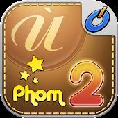 Ongame Phỏm Online 2 game bài