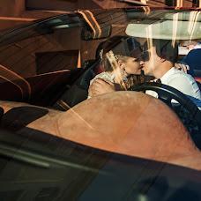 Wedding photographer Ekaterina Trifonova (Trifonova). Photo of 11.08.2018