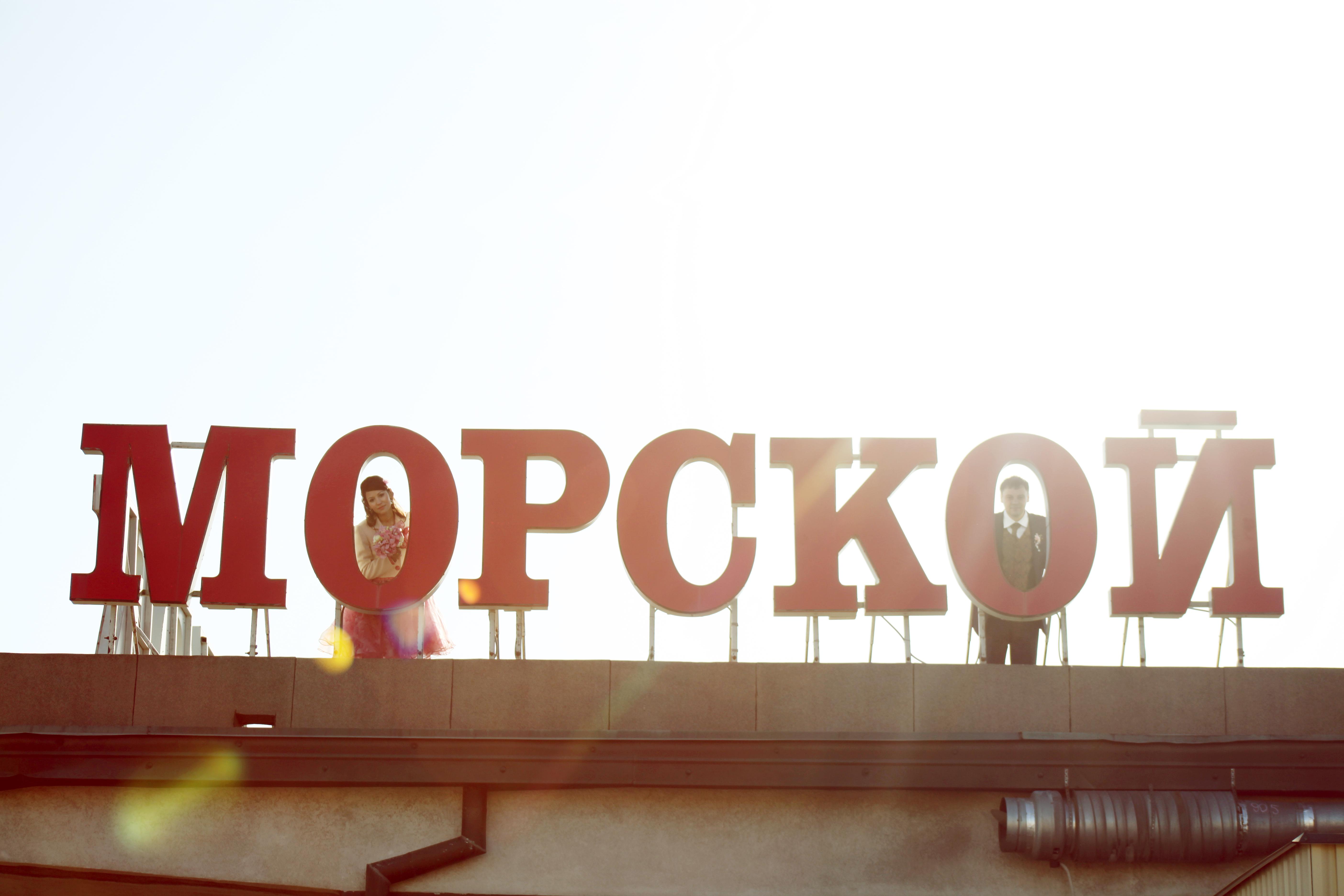 Виталий Николаев в Хабаровске