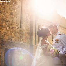 Wedding photographer Dmitriy Shishkov (DmitriyShi). Photo of 27.04.2018