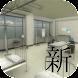 脱出ゲーム 新・学校の保健室からの脱出2 - Androidアプリ