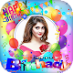 HD Birthday Photo Frames New : Image Editor for PC-Windows 7,8,10 and Mac