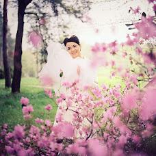 Wedding photographer Katerina Turlo (Inya). Photo of 23.10.2013