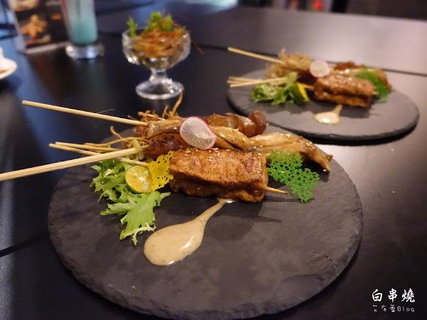 白串燒-炭烤手作料理バ-ル 左營餐酒館~充滿創意的無菜單料理!!
