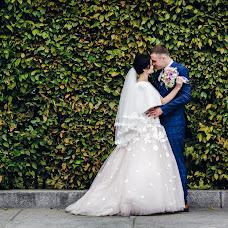 Wedding photographer Tatyana Palokha (fotayou). Photo of 07.11.2016