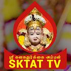 SKTAT TV icon