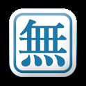 嘸蝦米輸入法 Boshiamy IME icon