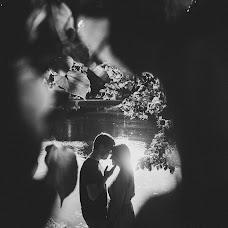 Wedding photographer Marina Chirskova (mchirskova). Photo of 30.08.2017