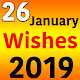 26 January Wishes in Hindi 2019 Download on Windows