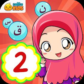 Belajar Al-Quran Iqro 2