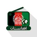 Afghanistan 📻 AM FM Online Radio Stations icon
