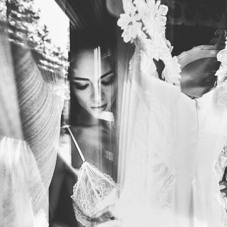 Wedding photographer Anatoliy Bityukov (Bityukov). Photo of 19.08.2017