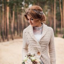 Wedding photographer Kristina Dudaeva (KristinaDx). Photo of 27.11.2017