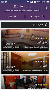 RoomsArabia Hotel Flights&More - náhled