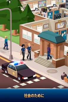 Idle Police Tycoon-警察署シミュレーションのおすすめ画像4