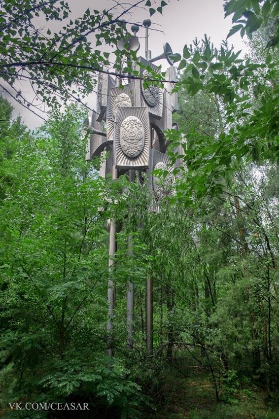 Стела-памятник Дружбы Народов, Припять