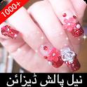 1000+ Nail Art Designs icon