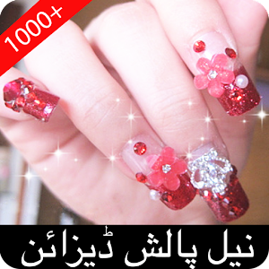 1000 nail art designs android apps on google play 1000 nail art designs prinsesfo Images
