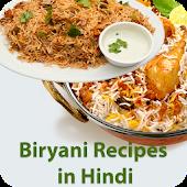 Tải Biryani Recipes miễn phí