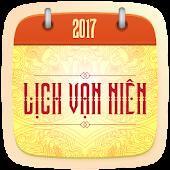 Tải Lich Van Nien 2017 miễn phí