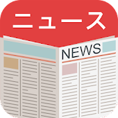 Mr.News - news from Japan