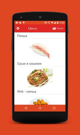 DimAsh - суши и пицца в Азове