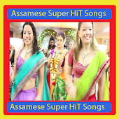 Assamese Super Hit Songs