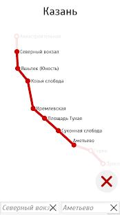 Kazan Metro (Subway) - náhled