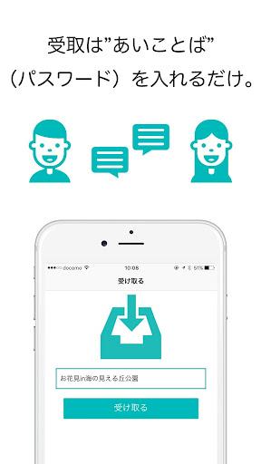 無料摄影Appのギガボックス 1GBの動画・写真を送信できる無料アプリ 記事Game