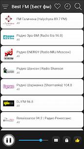 Ukraine Radio Station Online – Ukraine FM AM Music 2.3.1 Mod APK Updated 3