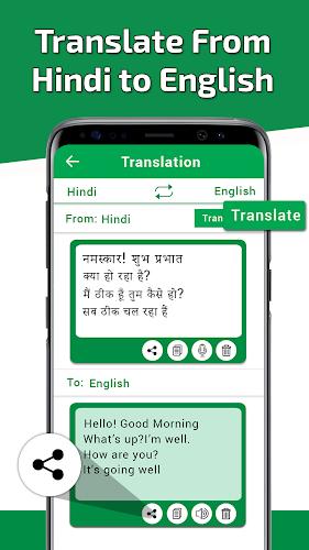 Download English Hindi Translator - अंग्रेजी अनुवादक