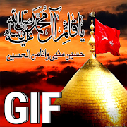 Muharram GIF 2017 icon