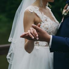 Wedding photographer Tanya Pukhova (tanyapuhova). Photo of 04.07.2017